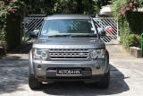 '09 LAND ROVER DISCOVERY 4 5.0HSE